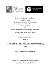 plakat-ptaf-14-11-2016